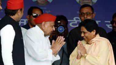 BSP सुप्रीमो मायावती ने समाजवादी पार्टी के संरक्षक मुलायम सिंह यादव के खिलाफ केस वापस लेने की दी अर्जी
