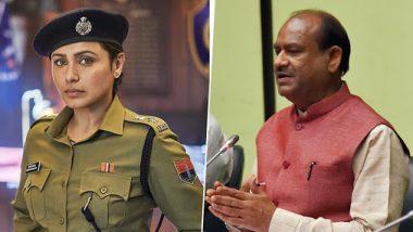 रानी मुखर्जी की 'फिल्म मर्दानी-2' को लेकर कोटा में विरोध, लोकसभा अध्यक्ष ओम बिरला से लोगों ने  की मुलाकात