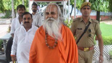 Ayodhya Verdict: पूर्व BJP सांसद रामविलास वेदांती ने मंदिर के ट्रस्ट को लेकर खड़ा किया नया विवाद