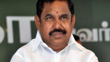अयोध्या मामला: सीएम के. पलानीस्वामी ने की तमिलनाडु में शांति बनाए रखने की अपील, राज्यभर में कड़ी सुरक्षा