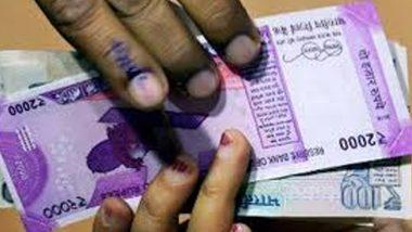 Immune India Deposit Scheme: कोरोना वैक्सीन लगवाने वाले लोगों को सेंट्रल बैंक देगी 0.25% ज्यादा ब्याज