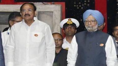 उपराष्ट्रपति एम.वेंकैया नायडू और पूर्व पीएम मनमोहन सिंह ने गुरु नानक देव के मार्ग पर चलने का किया आह्वान