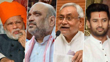 शिवसेना के बीजेपी से अलग होने का बिहार की सियासत पर भी होगा असर, नीतीश कुमार और चिराग पासवान बना सकते हैं दबाव