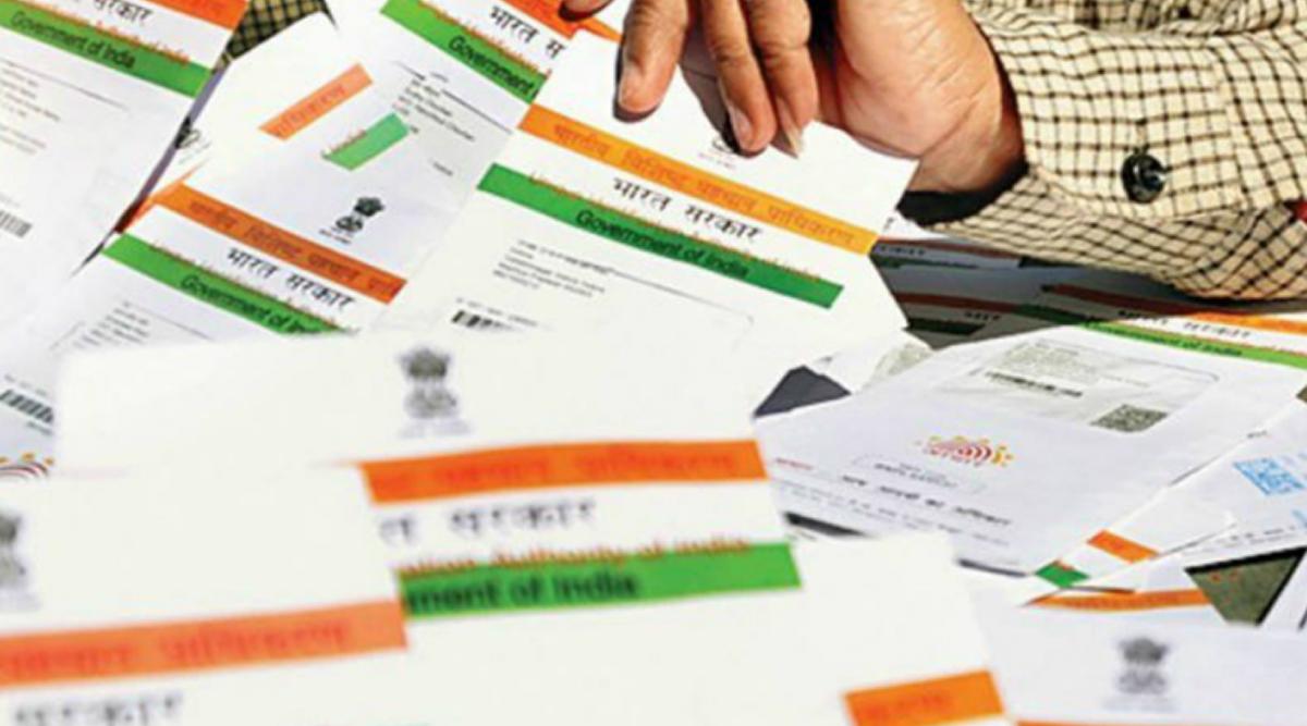 आधार कार्ड से जुड़ी गलत जानकारी देने पर लग सकता है 10 हजार रुपये का जुर्माना, जानिए पूरा मामला