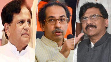 महाराष्ट्र: शिवसेना प्रमुख उद्धव ठाकरे और कांग्रेस नेता अहमद पटेल के बीच हुई मीटिंग! संजय राउत ने दी ये सफाई
