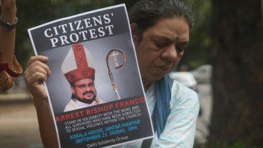 केरल नन दुष्कर्म: बिशप फ्रैंको मुलक्कल की जमानत अवधि बढ़ी, 2018 में दुष्कर्म के आरोप के बाद हुआ था गिरफ्तार