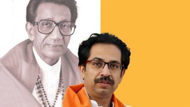 ठाकरे परिवार का नया अध्याय होगा शुरू, कभी रिमोट से सत्ता चलाने वाले बालासाहेब के बेटे उद्धव बनेंगे महाराष्ट्र के CM
