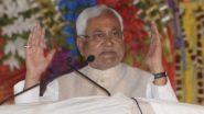 Bihar Assembly Election 2020: बिहार चुनाव में एनडीए को जीत का अनुमान: सर्वे