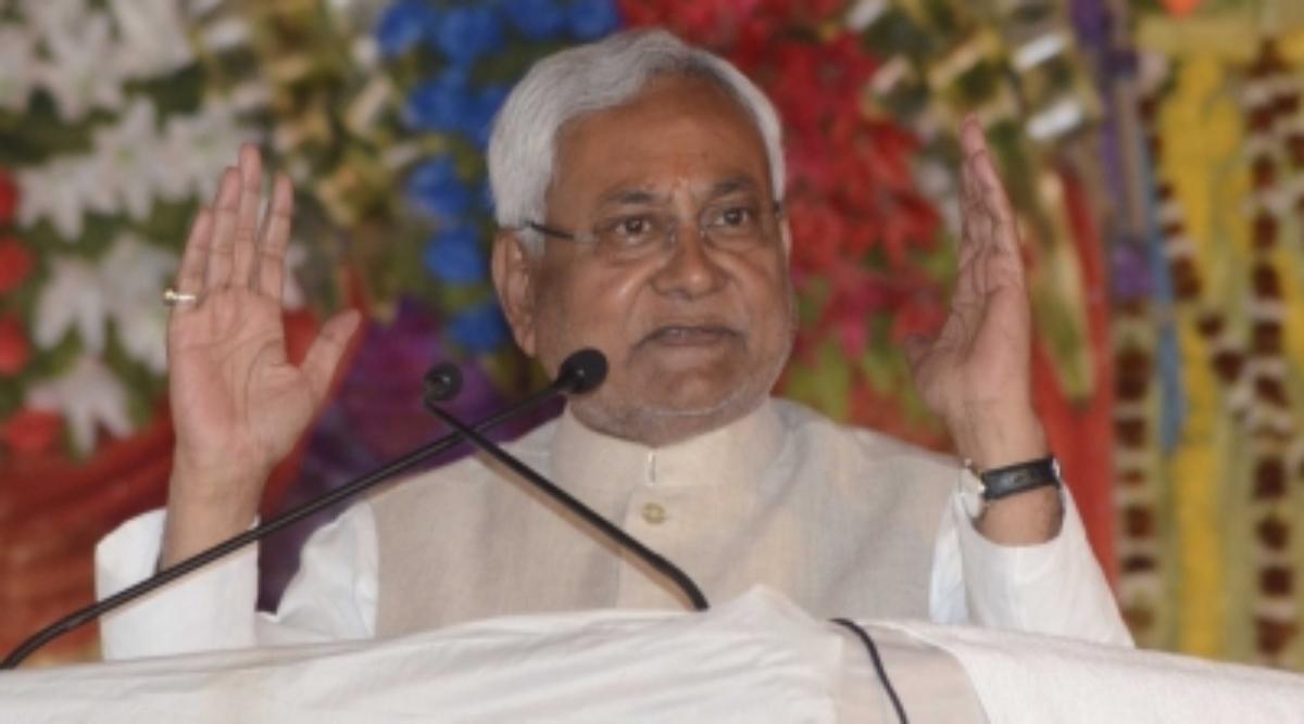 बिहार के सीएम नीतीश कुमार का बयान, कहा- अयोध्या विवाद पर सुप्रीम कोर्ट का फैसला सभी स्वीकारें