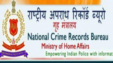 राष्ट्रीय क्राइम रिकॉर्ड ब्यूरो की रपट के विश्लेषण ने किया खुलासा, कहा- E-FIR के कारण अपराधों में अव्वल दिल्ली