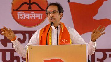 उद्धव ठाकरे बने मुख्यमंत्री: महाराष्ट्र के छह पूर्व सीएम हुए शपथ ग्रहण समारोह में हुए शामिल