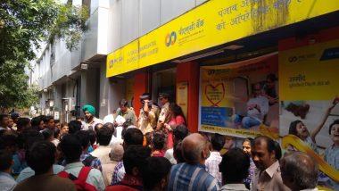 PMC बैंक घोटाला: मुंबई पुलिस की आर्थिक अपराध शाखा ने 3 निदेशकों को किया गिरफ्तार, बुधवार को कोर्ट में होगी पेशी