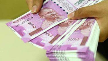 7th Pay Commission: होली से पहले इन सरकारी कर्मचारियों को मिली बड़ी सौगात, HRA में हुई 100 फीसदी की बढ़ोतरी