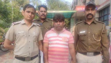 दिल्ली: पत्नी को मौत के घाट उतारक पुलिस स्टेशन पहुंचा पति, बताई ऐसी बात की फैल गई सनसनी