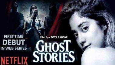 फिल्म मेकर्स करण जौहर और जोया की 'घोस्ट स्टोरीज' न्यू ईयर पर होगी रिलीज, ट्विटर पर वीडियो जारी कर की घोषणा