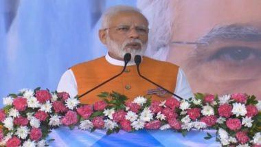 हिमाचल प्रदेश: प्रधानमंत्री नरेंद्र मोदी वैश्विक निवेशक सम्मेलन का उद्घाटन करने के लिए पहुंचे धर्मशाला