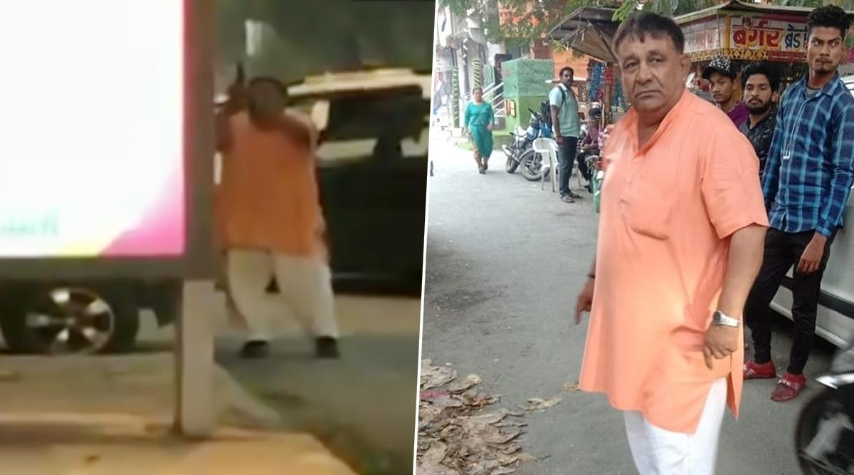दिल्ली: बीजेपी सांसद हंसराज हंस के दफ्तर के बाहर दिनदहाड़े गोलीबारी, देखें Video