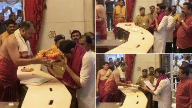 महाराष्ट्र विशेष सत्र से पहले सिद्धिविनायक मंदिर पहुंचे आदित्य ठाकरे, आज लेंगे विधायक पद की शपथ