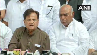 कांग्रेस नेता अहमद पटेल का बड़ा बयान, कहा- हम राजनीतिक और कानूनी दोनों मोर्चे पर लड़ेंगे