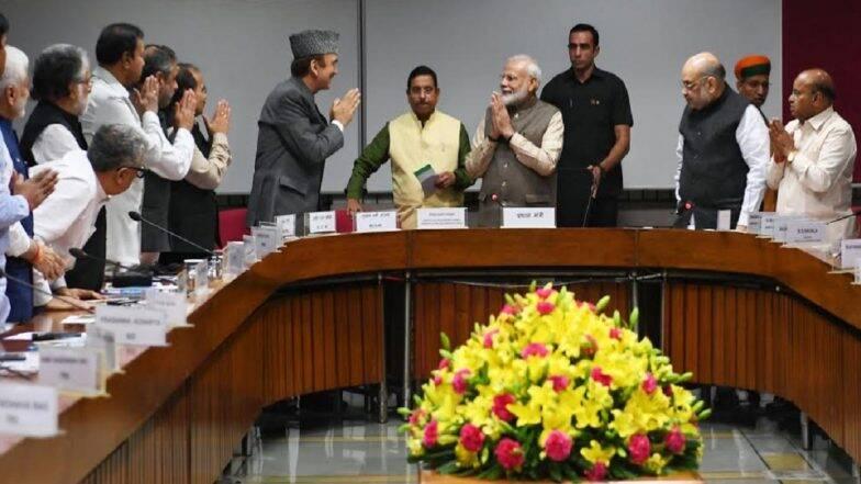 सर्वदलीय बैठक में पीएम मोदी ने नेताओं से कहा, सभी मुद्दों पर चर्चा के लिए हैं तैयार