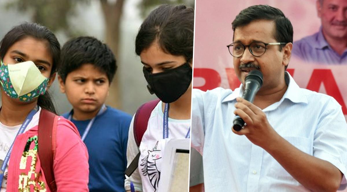 राजधानी में प्रदूषण का कहर: हेल्थ इमरजेंसी के बीच 5 नवंबर तक दिल्ली के सभी स्कूल बंद, केजरीवाल सरकार का फैसला