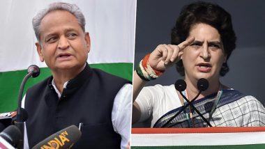 BHU में प्रोफेसर फिरोज खान की नियुक्ति के समर्थन में उतरी प्रियंका गांधी, राजस्थान ने मुख्यमंत्री अशोक गहलोत ने भी कही ये बड़ी बात