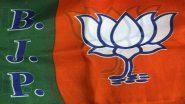 बीजेपी को पूरा भरोसा, पश्चिम बंगाल में 2021 में बनकर रहेगी सरकार
