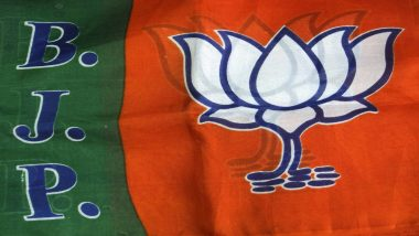 झारखंड: बगावती नेताओं को लेकर BJP का बड़ा फैसला, पूर्व मंत्री सरयू राय समेत 20 को पार्टी से 6 साल के लिए किया गया निष्कासित