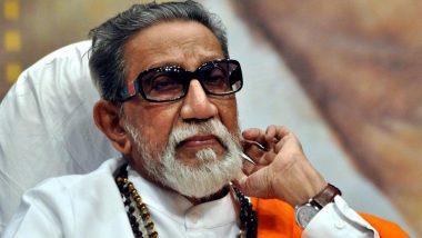 Balasaheb Thackeray 7th Death Anniversary: आज ही के दिन बालासाहेब ठाकरे छोड़ गए थे दुनिया, जानें उनकी जिंदगी से जुड़ी कुछ रोचक बातें