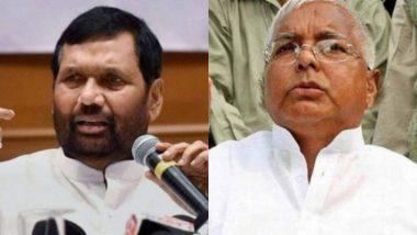 लालू प्रसाद यादव को अपने राजनीतिक उत्तराधिकारी की घोषणा कर देनी चाहिए: रामविलास पासवान
