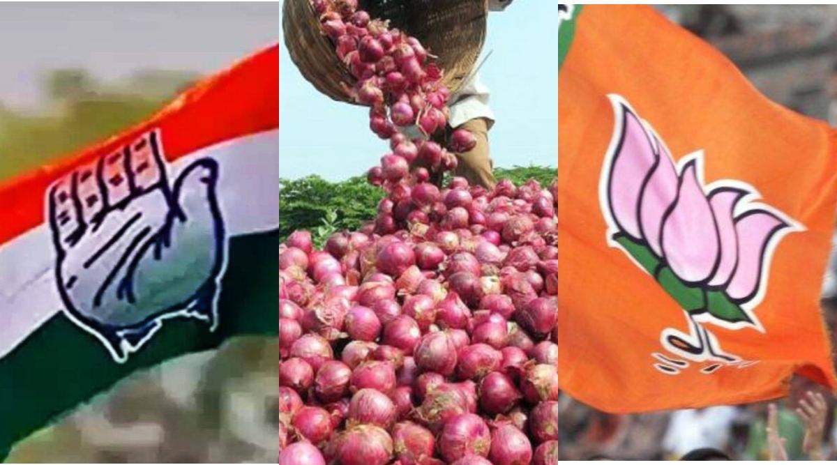 प्याज की बढ़ती कीमतों को लेकर कांग्रेस ने BJP पर किया हमला, कहा- कमोडिटी मूल्य नियंत्रण मोदी सरकार के वश के बाहर