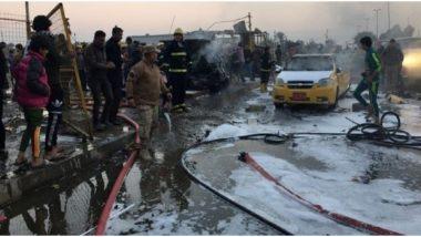 अफगानिस्तान की राजधानी काबुल में कार में विस्फोट, 7 की मौत, कई घायल