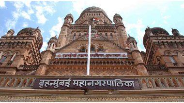 मुंबई: मेयर पद के लिए 22 नवंबर को चुनाव, बीजेपी-शिवसेना गठबंधन टूटने से पड़ सकता है असर