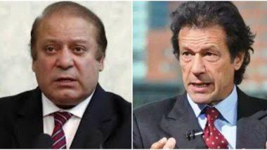 पाकिस्तान: नवाज शरीफ को विदेश जाने की मिली इजाजत, इमरान खान बोले- हमें भी है उनके स्वास्थ की चिंता