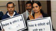 निर्भया गैंगरेप: फांसी टालने के लिए दोषी पवन गुप्ता का नया दांव, अपने कानूनी सलाहकार से जेल में मिलने से किया मना