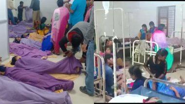 ओडिशा: बालेश्वर में झींगा प्रसंस्करण संयंत्र से विषाक्त गैस रिसाव के कारण 80 लोग बीमार, प्रभावित लोगों को प्राथमिक स्वास्थ्य केंद्र में कराया गया भर्ती