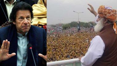 जमीयत उलेमा-ए-इस्लाम-फजल के मौलाना फजलुर रहमान ने लिया ने संकल्प, कहा- पाकिस्तान के PM इमरान खान की 'अक्षम' सरकार के खिलाफ जारी रहेगी लड़ाई
