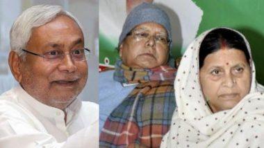 Chhath Puja 2019: मुख्यमंत्री नितीश कुमार के घर में छठ को लेकर उत्साह, लालू प्रसाद-राबड़ी देवी के आवास पर उदासी