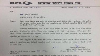 मध्य प्रदेश: भोपाल में बस टिकट वेंडिंग मशीन के डिस्प्ले पर अचानक चलने लगा पोर्न वीडियो, पुलिस की साइबर सेल में शिकायत दर्ज