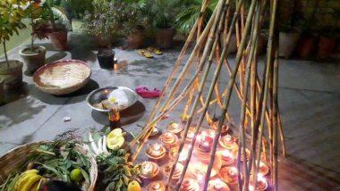 Chhath Puja 2019: छठ पूजा पर कोसी भरने की है परंपरा, इससे पूरी होती है व्रती की हर मनोकामना, वीडियो में देखें इसकी विधि