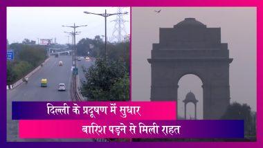 Delhi Pollution: दिल्ली की हवा में हुआ थोड़ा सुधार, बारिश पड़ने से लोगों को मिली थोड़ी राहत