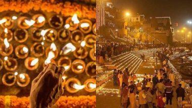 Dev Deepawali 2019: लाखों दीयों से आज जगमगाएंगे वाराणसी के घाट, धरती पर आएंगे देवी देवता दीपावली मनाने
