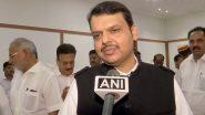 Bihar Assembly Election 2020: देवेंद्र फडणवीस बोले-बिहार चुनाव में अहम भूमिका निभाएगा सोशल मीडिया