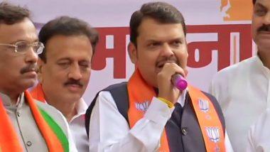 महाराष्ट्र की राजनीति: राष्ट्रवादी कांग्रेस पार्टी ने देवेंद्र फडणवीस की मुख्यमंत्री पद से इस्तीफा देने की मांग