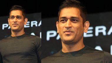 महेंद्र सिंह धोनी अब बनने जा रहे हैं टीवी प्रोड्यूसर, सामने आई बड़ी जानकारी