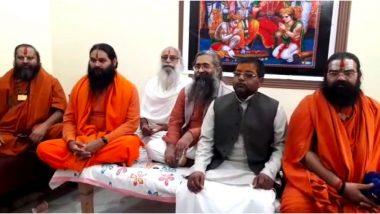 राम मंदिर ट्रस्ट में  शीर्ष पद की मांग, निर्मोही अखाड़ा पीएम मोदी से करेगा मुलाकात