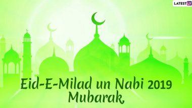 Eid-e-Milad un Nabi Mubarak Wishes & Images: आज है ईद-ए-मिलाद-उन-नबी, भेजें ये प्यारे WhatsApp Status, Messages, Facebook Greetings, SMS, GIF Images और दें अपनों को शुभकामनाएं