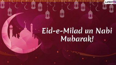 Eid Milad Un Nabi 2020 Date: जानें कब है ईद मिलाद उन-नबी, इस दिन का क्या है महत्व? जानें पैगंबर मोहम्मद साहब के जीवन के अनछुए पहलुओं को