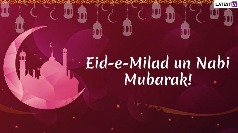 Eid-e-Milad un Nabi 2019 Urdu Shayari: ईद-ए-मिलाद-उन-नबी पर इन बेहतरीन WhatsApp Stickers, Shayaris, SMS, Quotes और Facebook Messages को भेजकर अपनों को दें शायराना अंदाज में मुबारकबाद