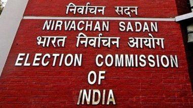 Rajya Sabha Elections 2020: राज्यसभा की 18 सीटों के लिए 19 जून को होगा मतदान